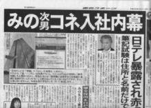 出典 http://pinky-media.jp