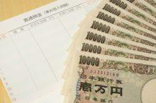 お金と通帳画像